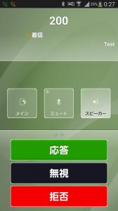 Screenshot_2014-03-20-00-27-15