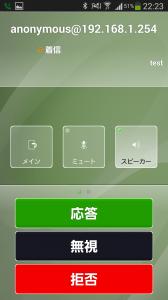 Screenshot_2014-03-20-22-23-48