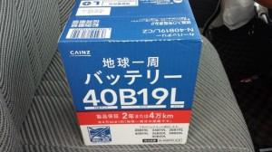 20140801_163052