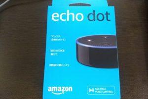 Amazon Echo Dot買った。